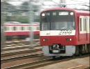 電車でD 京急Stage 【実写版】
