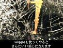 【AE】ガラスが割れるエフェクト