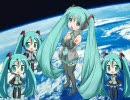 【初音ミクと鏡音レン】たちに「青い地球は誰のもの」を歌ってもらった