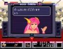 がんばれゴエモンゆき姫救出絵巻をプレイ part3