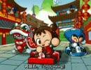 中国で人気NO.1の韓国製レースゲーム『跑跑卡丁车』のプレイ動画