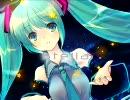 【初音ミク】 ステラ -Stella- 【オリジナ