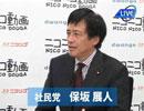 『ネット政策討論会~児童ポルノ禁止法、ネット規制問題について語る~』Part3