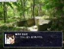 九州女児がフリーゲーム『Persona - The Rapture』を実況プレイ part33