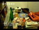 日頃のご飯 鶏肉と里芋のの煮物編