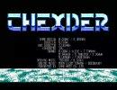 THEXDER for MZ-2500 エンディング