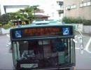 西武バスのバス専用道路 ~国分寺駅北入口の風景~