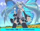 【だrk】『Tears In Blue』歌ってみた。 thumbnail