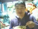 童顔チコピドーがカレーうどん食べてみた