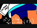 Kの就職活動~プリニー魔界公式ルール編~part3
