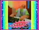 【グルメレース】 激突!バトルドーム 【頭がエキサイティン!!】