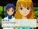 【アイドルマスター】 美希の天下創世33