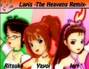 やよい・伊織・律子 『Lapis -The Heavens Remix-』 【アイドルマスター】