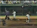 1985年 高校野球史上最強PL学園 大阪予選 準決勝、決勝