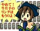 【FEZ】わんわんお!【ヤッター!】
