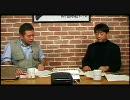 司法とメディア~宮台真司 vs 神保哲生【マル激400回】
