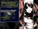 [DWI] StepMania - Fascination MARISA -