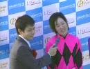 【競馬】 LJS2008 表彰式