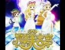 【八雲美容室】ババアノミカタ ~スキマカラキマシタ~を歌ってみた  thumbnail