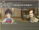 【アイドルマスター】 アイマス公記 第一集 10 【KOEI】