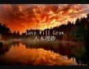 [植松伸夫]ファイナルファンタジー Love Will Grow