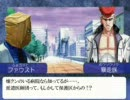 【MUGEN】 MUGEN STORIES INFINITY 第37話