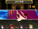 [DS]電撃学園RPG CROSS of VENUS システム動画まとめ(音声無し)