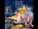 EVE burst error CD DRAMA SERIES SPECIAL