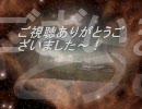 【MUGEN】無限の果てに。【Aルート:其の10:後編2/2】