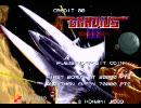 [PC88VA2]でGRADIUS IIIを鳴らしてみた。[サウンドボード2]