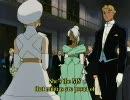 【ターンA】 ローラ・ローラ