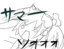 初音ミク オリジナル …HYPERAGE…