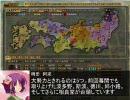 【革新PK】鍵山雛の野望 三十章「インターミッションⅡ」