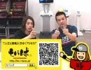 Let's YOSHITAKA MOVIE Vol.6 前編