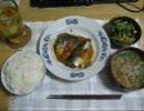 パンツマンの鯖の味噌煮。