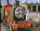 きかんしゃトーマス 第109話「ジェームスがあぶない!」
