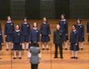 【合唱曲】松下耕 女声合唱のためのコンポジションから 日向木挽唄