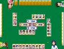 アイドルマスター 『ドソジャラ2008年 夏 』をゲームにしてみたver1.10
