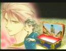 ふしぎ遊戯OVA ED/明日の私を信じたい