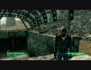 【実況?】XBOX360 Fallout 3【1人?】 8日目