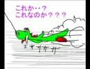 【手書き漫画】マリオの世界にアカギカイジが登場したらこうなる