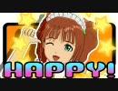 アイドルマスター『HAPPY!』パワフルアドベンチャー・ナナBIG