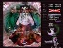 東方永夜抄 Lunatic 結界組 (ASAPIN - 05/07/25) STAGE 6B