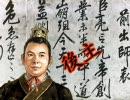 長安が陥とせない by 劉禅 (三国志)