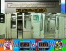 大阪市営地下鉄のグルメレース