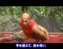 ヨガ指導中のハプニング(日本語字幕)