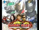 Kamen Rider Dragon Knight OPテーマ