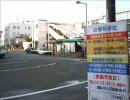 西武バス [寺62]系統 小平駅南口→国分寺駅北入口 (撮り直しその2)