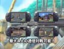 PSP 発売中の注目ソフト Vol.17