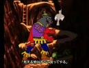 AVGNがCD-iを遊ぶ(後編)(Ep61)